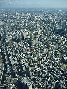 2015-02-19 13.56.12 P1010753 Simon - Skytree view.jpeg: 3000x4000, 5809k (2015 Jun 27 23:12)