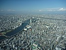 2015-02-19 14.03.08 P1010754 Simon - Skytree view.jpeg: 4000x3000, 6624k (2015 Jun 27 23:12)