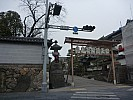 2015-02-13 14.44.03 P1010523 Simon - entrance to walk to Zonko-ji Temple.jpeg: 4000x3000, 5727k (2015 Jun 07 02:19)