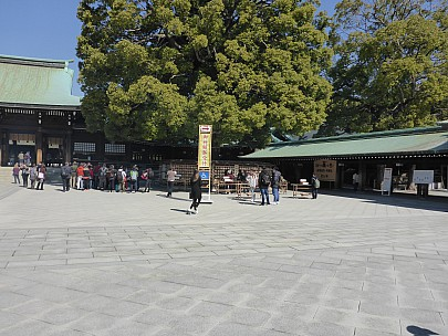 2016-03-03 10.57.04 P1000861 Simon - Meiji Jingu offering hall plaza.jpeg: 4608x3456, 6246k (2016 Mar 02 21:57)