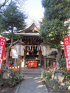 2017-01-11 13.19.28 IMG_8228 Anne - Gojo Shrine.jpeg: 3456x4608, 6705k (2017 Jan 26 05:34)