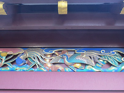 2017-01-11 15.39.39 IMG_8274 Anne - Toshugo Shrine Sukibei wall detail.jpeg: 4608x3456, 5025k (2017 Jan 26 05:34)