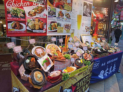 2017-01-12 16.31.20 IMG_8378 Anne - Shinjuku food display.jpeg: 4608x3456, 6821k (2017 Jan 26 05:34)